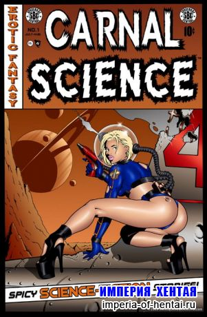 Carnal Science 1