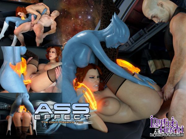 Ass Effect: The Omni Pleasure Tool